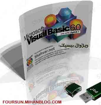 VISUAL BASIC 6 - FOURSUN
